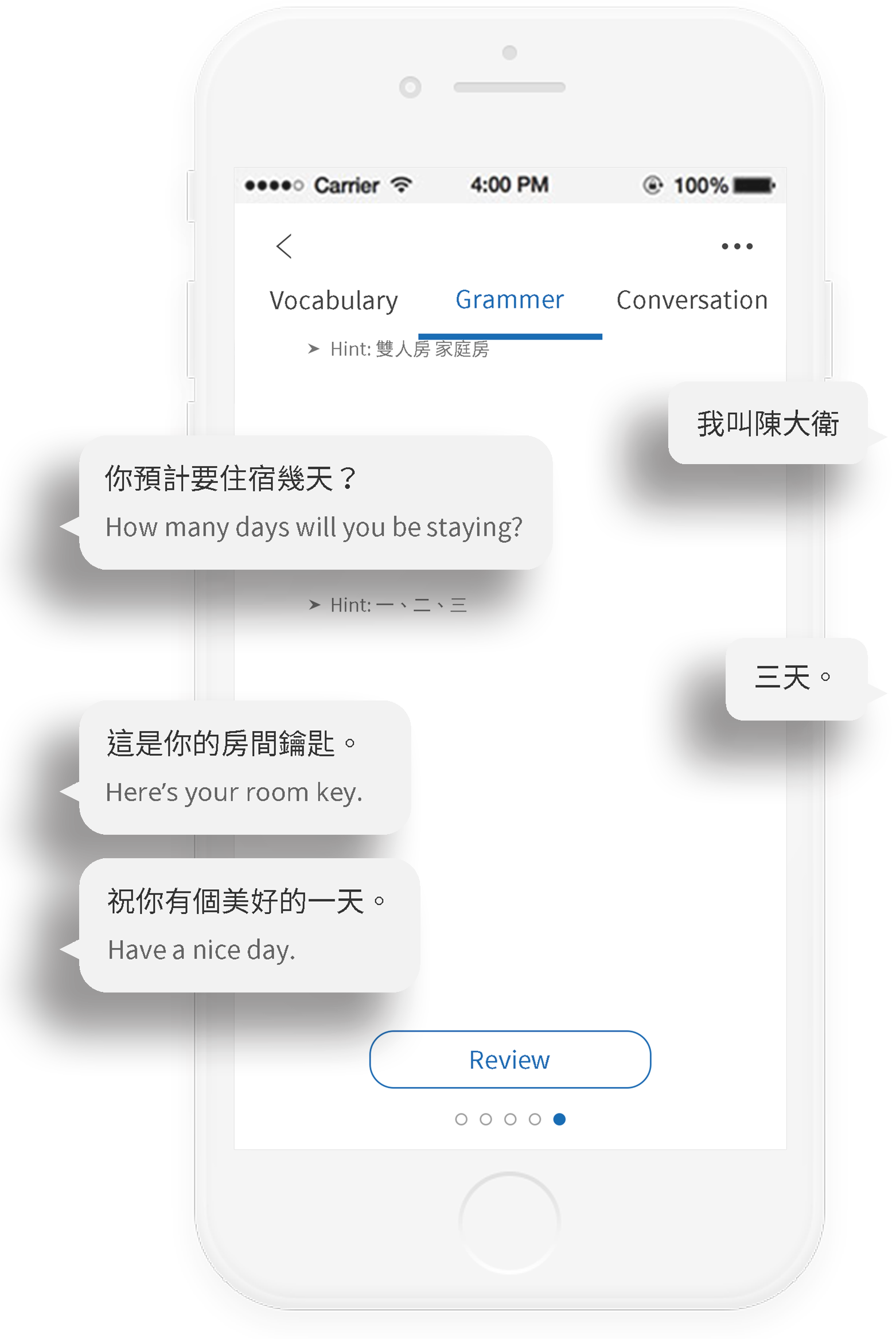 AI Dialogue Practicing | Hanyu+ App | Hanyu+ Online Tutoring | Chinese Learning Online Courses
